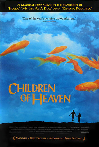 children-of-heaven-poster.jpg
