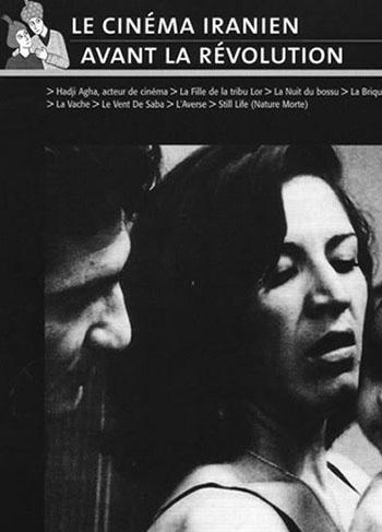 دانلود فیلم خشت و آینه ۱۹۶۵