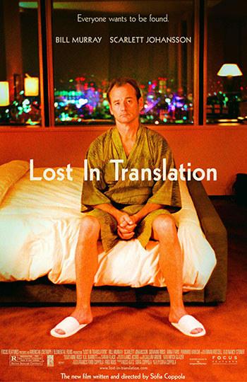 lost-in-translation-poster.jpg